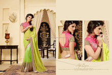 Surat online Wholesale Saree / Sari / Shari
