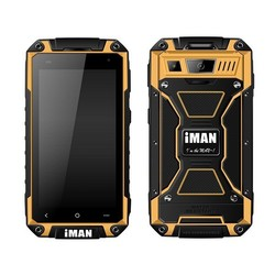 3g mobile phone waterproof cell phone smartphone 4.7inch quad core dual SIM android phone IP68 rugged mobile