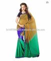 Venta al por mayor de diseño impreso sari en surat | ropa al por mayor de mercado