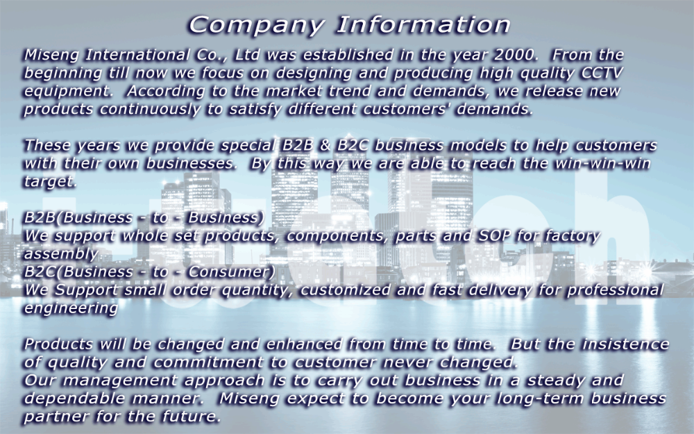 company-information.png