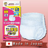 Reliable and Durable absorbency huggies adult diaper Adult Diaper for Eldery
