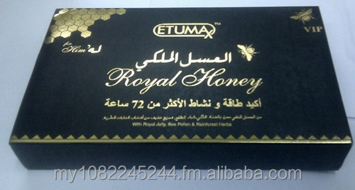 Etumax Royal Honey VIP Vitality Honey etumax royal honey