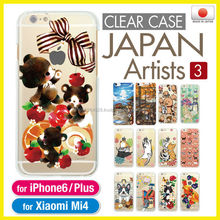 Kawaii series of stylish mobile phone cover created by artists