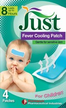 Fever cooling patches