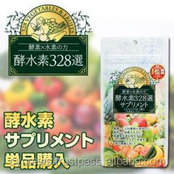 328 types plant extract which is necessary for slim body. Made in Japan. Origin designed products.