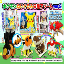 Cute and Various takara tomy toys Pokemon for children,everyone volume discount available