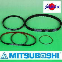Mitsuboshi Belting,timing belts made in Japan.