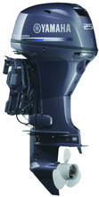 Used Yamaha 25HP 4-Stroke Outboard Motor