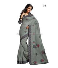 Cotton Fancy saree blouse designs
