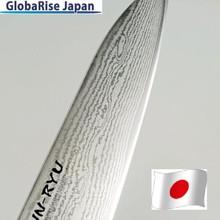 Japanese Kitchen knife for kitchener Knife for chef wholesale knives