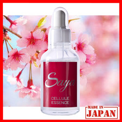 Pure antioxidant skin serum health essence from Japanese company