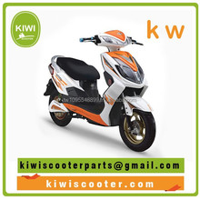2 wheel electric scooter/moped/motorcycle for commuting, commuter distance scooters