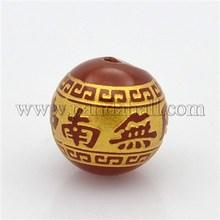 Budist kuyumculuk doğal akik yuvarlak oyma çince karakter Om Mani Padme Hum boncuk, çikolata, 12mm g-o027-07a