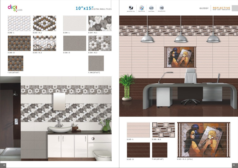 Digital wall tiles buy digital wall tiles wall tiles for Tile decor international pvt ltd