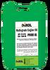 /p-detail/Lubricante-de-aceite-del-motor-400002023041.html