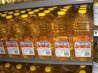 Refined Sun Flower Oil Available whole sale price .