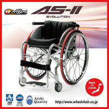 Reliable and Fashionable wheelchair basketball for those who want to spend comfortable and athlete , Custom made also available