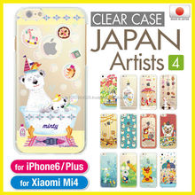 Pretty and Popular for apple iphone 5s smartphone cases at reasonable prices , OEM available