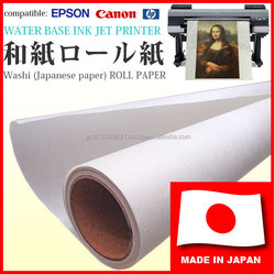 original coating and Durable rice paper printing for photographic prints, art works