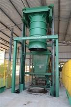 Automatic Precast Concrete Pipe Machine