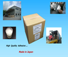 High quality ethylene vinyl acetate for adhesive glue for industrial use