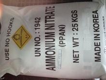AMMONIUM NITRATE 99.5%