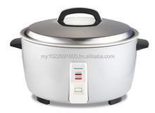 Aluminum Inner Pan Rice Cooker (3.2L)