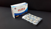 "Piles Herbal Medicine Cure Treatment "" Piles-S"""