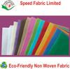 pp non-woven fabric fabrics for bag, furniture , sofa, mattress