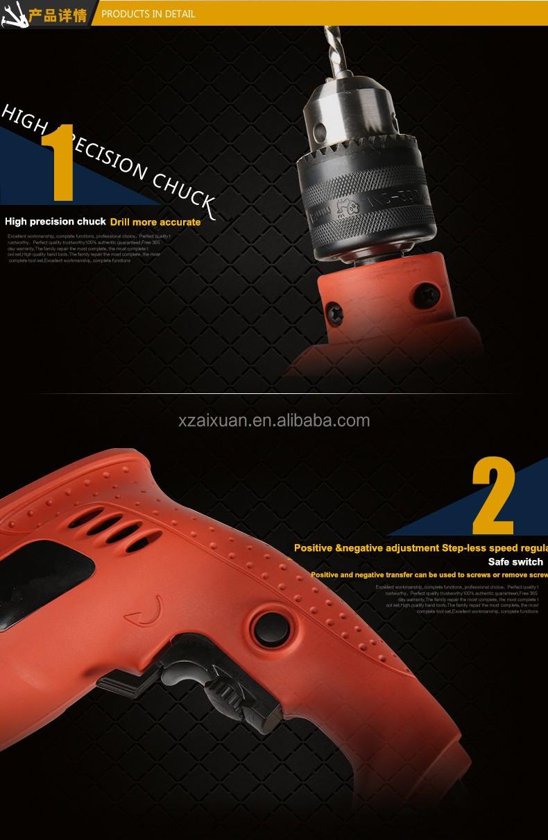 дрель impact drill s9100