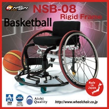 Professional wheelchair for wheelchair basketball made in Japan