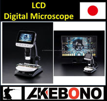 Japanese supervised and Best selling student microscope at reasonable prices that can be connect to screen