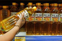 REFINED PALM OIL