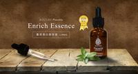 rozebe placenta enrich whitening essence