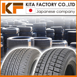 High quality used car tires for passenger cars supplied by a reliable Japanese company
