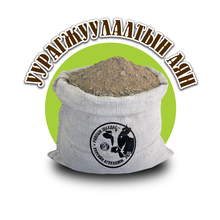 Rapeseed Meal for Animal feed (cattle, horse)
