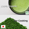 High quality and Japanese organic matcha green tea japan organic green tea matcha made in Japan for Edible processed goods Flavo