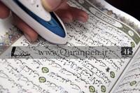 Al Quran Pen Reader with beautiful Coran book,leather bag ,+20 reciter(Qari),+12 languages