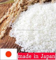 Various type of Koshihikari Japonica rice suitable for international rice buyers