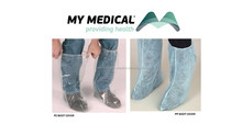 Disposable Boot cover or Long shoecover for medical and health care use MY MEDICAL quality