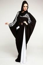 Newest Designed Abaya For Muslim