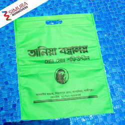 Die Cut Handled Flat Shopping Bag in Bangladesh