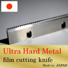 Durable and Cost-effective Ultra Hard Metal cutting knife for film glass