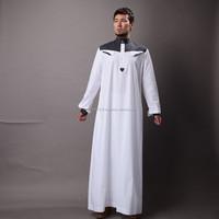Latest Design For Men Kaftan