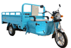electric three-wheeled autorickshaw for sale
