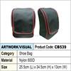 shoe bag / Nylon sport shoe bag (black)