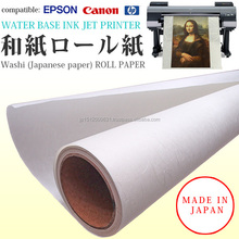 Reliable and High quality tyvek paper printing for photographic prints, art works