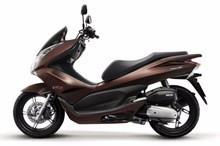 Motorbike PCX 125cc (Scooter)