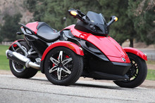 SPIDER MB-250 Trike Motorcycle