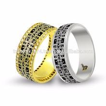14 K sólido del oro del arte diseño su banda de boda grabar encargo Set anillo